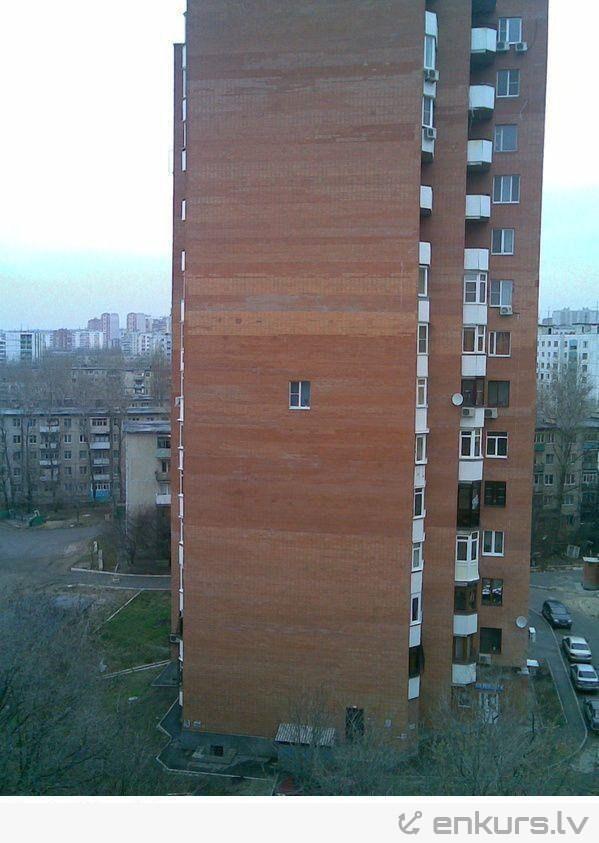 Es gribu logu arī šajā istabā