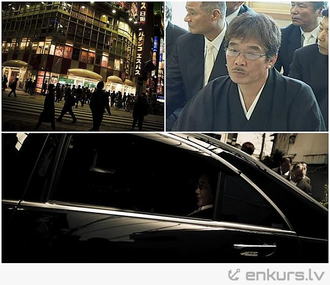 Nedaudz par japāņu mafiju.