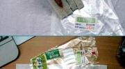 Ķīnā ražota sviestmaize