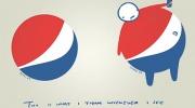 """""""Pepsi"""" logo atklājums xD"""