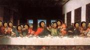 Restaurētais Jēzus Ecce Homo
