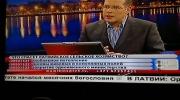 Vai tā nau ņirgāšanās par Latvijas Valsti